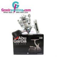 Reel Abu Garcia cardinal silver s5