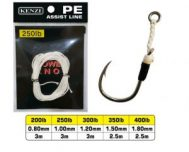 Assist Line KENZI Power Knot